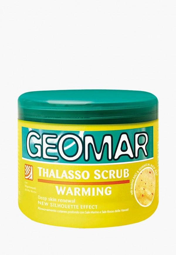 Скраб для тела Geomar Geomar GE003LWEXDE4