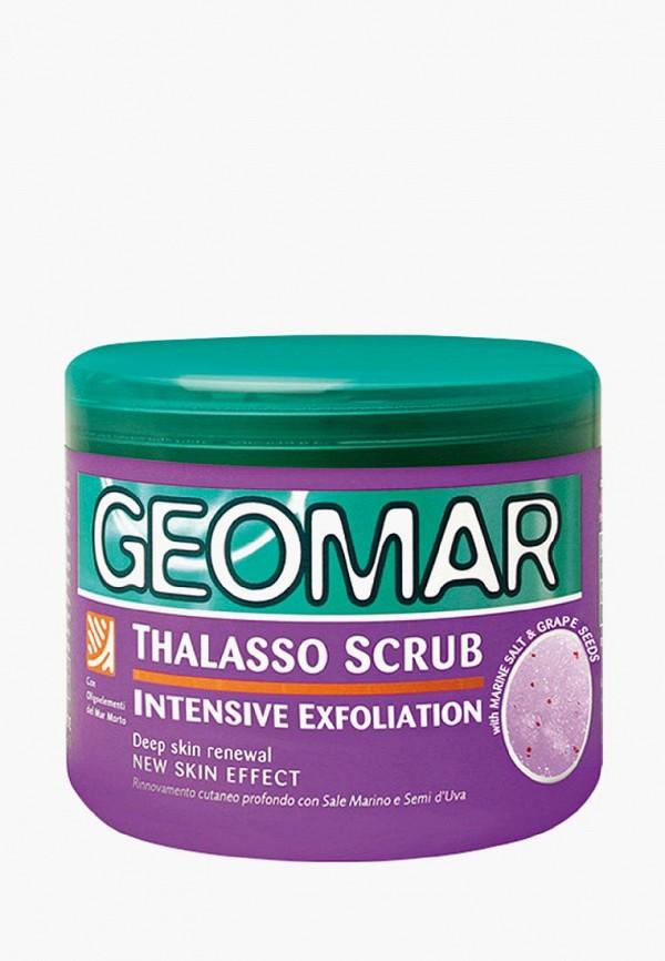 Скраб для тела Geomar Geomar GE003LWEXDE5