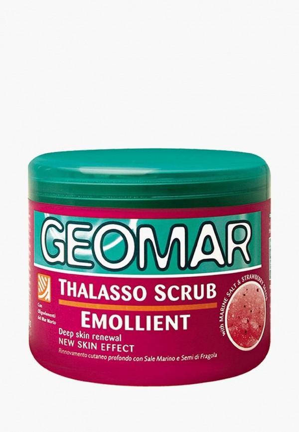 Скраб для тела Geomar Geomar GE003LWEXDE6