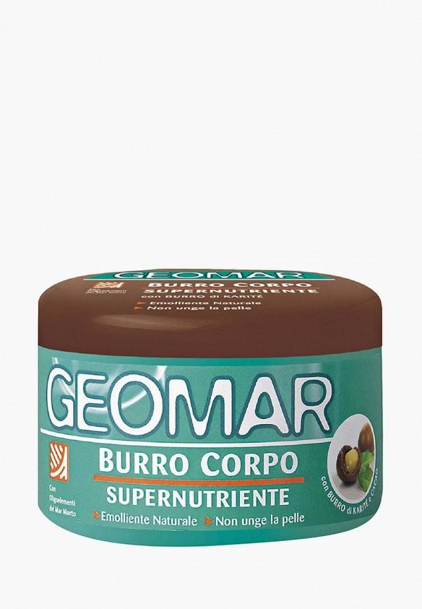 Масло для тела Geomar супер питательное 250мл