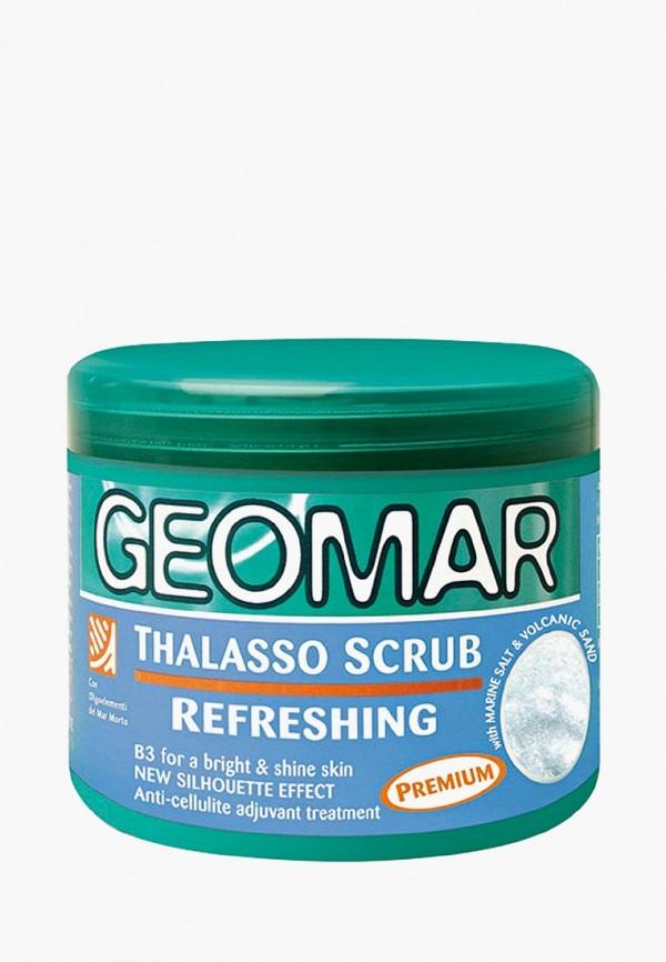 Скраб для тела Geomar Geomar GE003LWEXDF3
