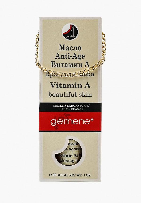Масло для лица Gemene Gemene GE017LWTAV29