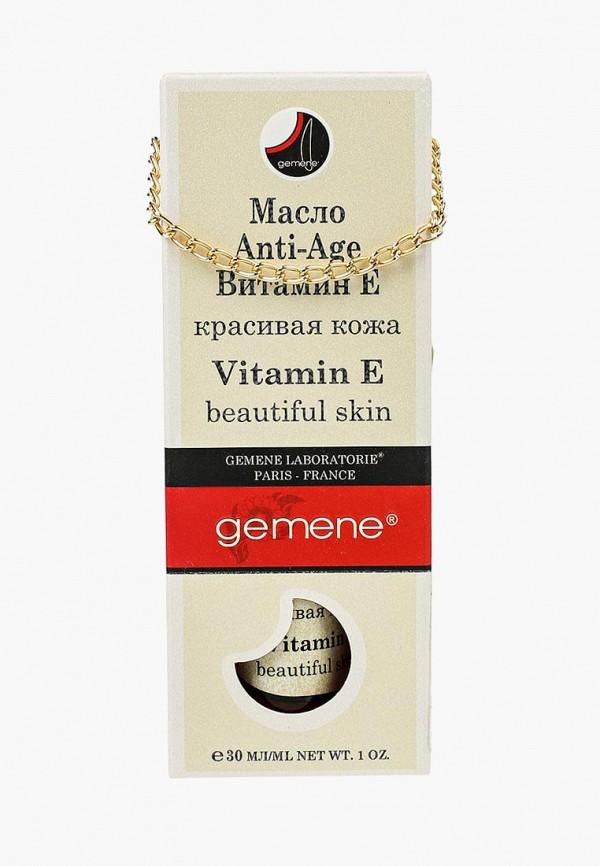 Масло для лица Gemene Gemene GE017LWTAV30