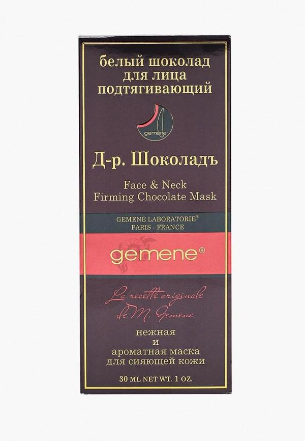 все цены на Масло для лица Gemene Gemene GE017LWTAV42