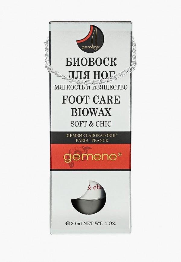 Крем для ног Gemene Gemene GE017LWTAV52 крем для ног