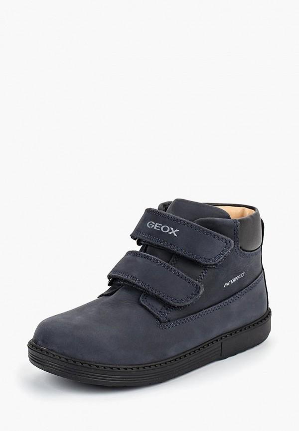 ботинки geox для мальчика, синие