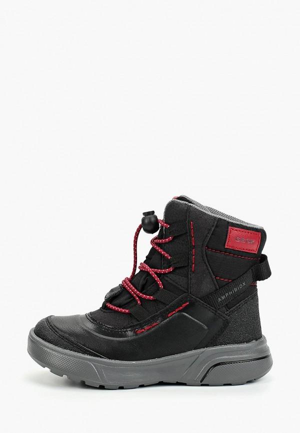 Ботинки Geox Geox GE347ABFQSG0 ботинки geox geox ge347abvak55