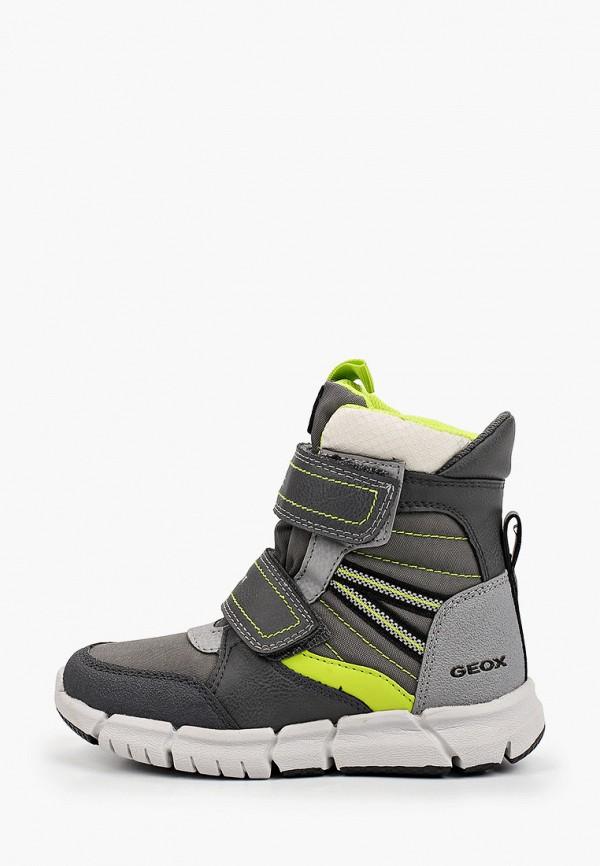 ботинки geox для мальчика, серые