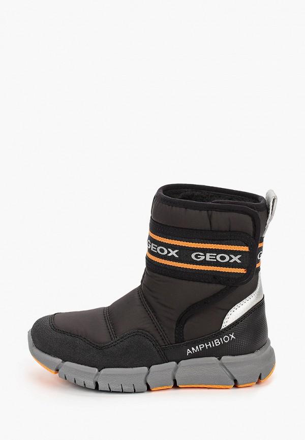 дутики geox для мальчика, коричневые