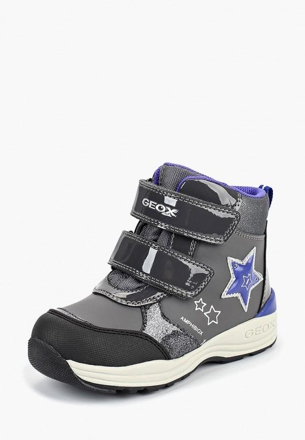 Купить Ботинки Geox, ge347agbydc8, серый, Осень-зима 2018/2019