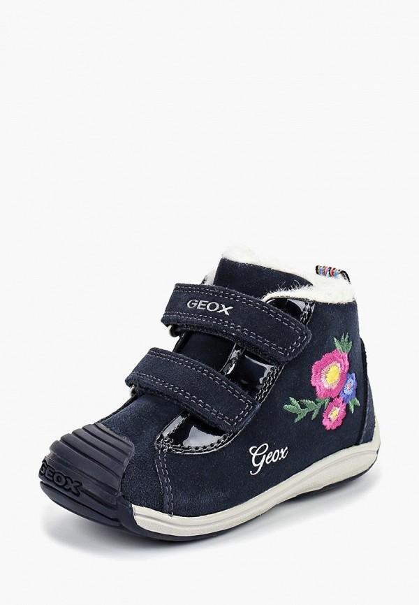Ботинки Geox Geox GE347AGBYDD8