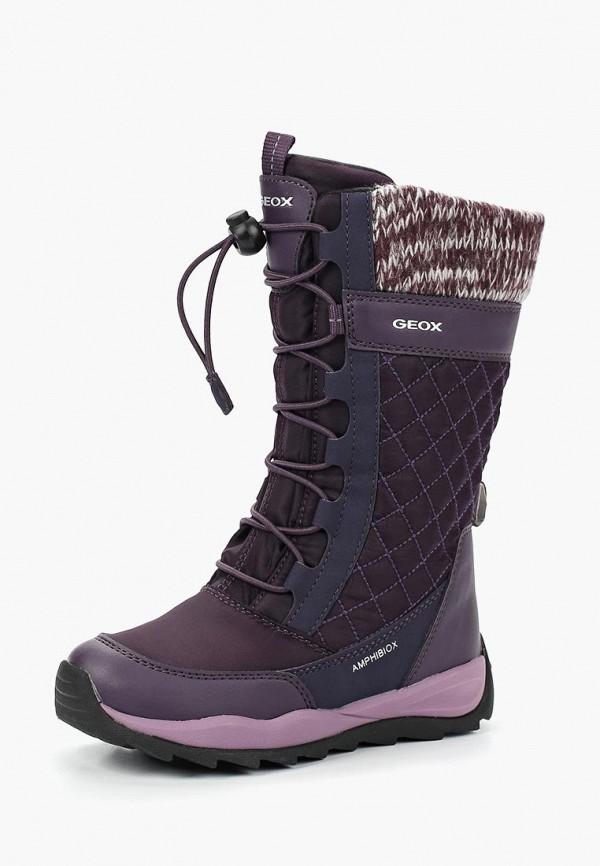 Дутики Geox, GE347AGBYDH5, фиолетовый, Осень-зима 2018/2019  - купить со скидкой
