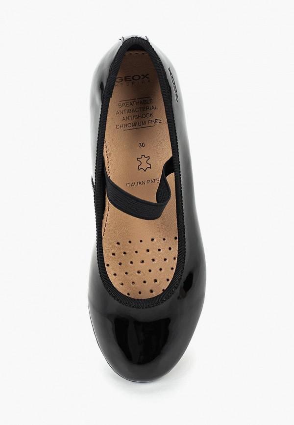 Туфли для девочки Geox J8455D000HHC9999 Фото 4
