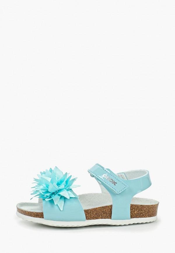 сандалии geox для девочки, бирюзовые