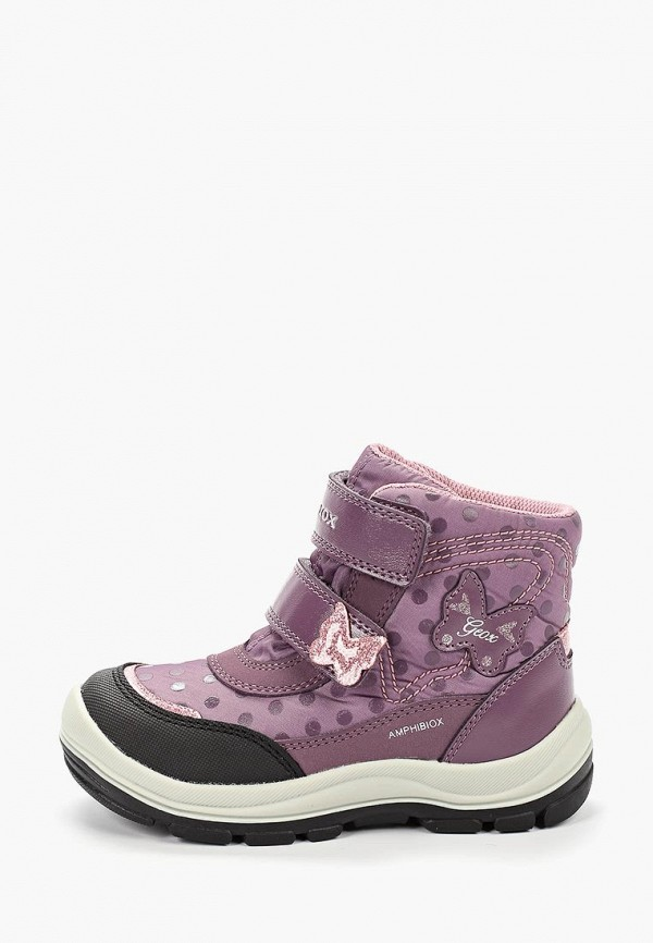 ботинки geox для девочки, фиолетовые