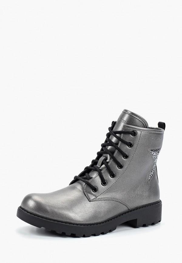 Фото 2 - Ботинки Geox серебрянного цвета