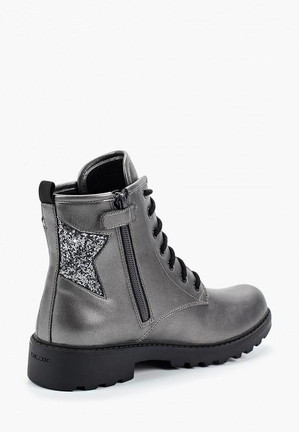 Фото 3 - Ботинки Geox серебрянного цвета