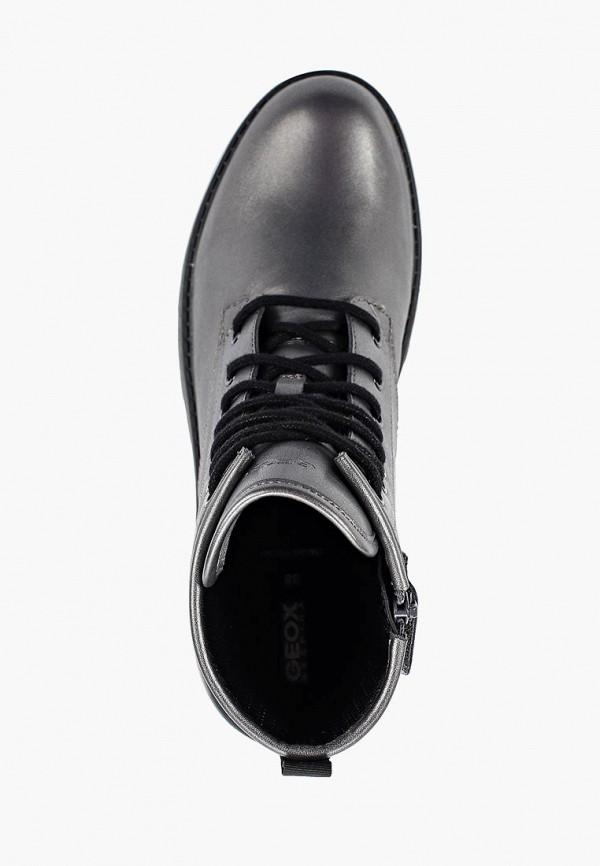 Фото 4 - Ботинки Geox серебрянного цвета