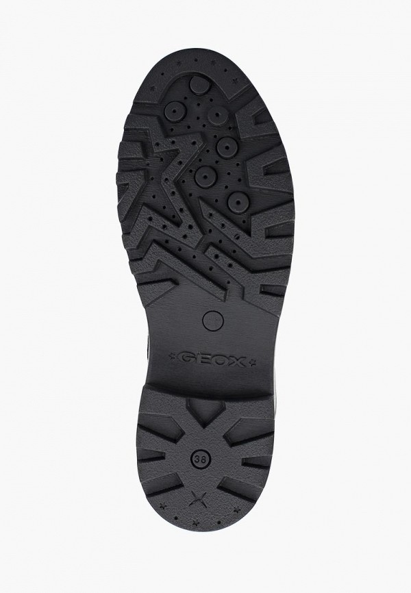 Фото 5 - Ботинки Geox серебрянного цвета
