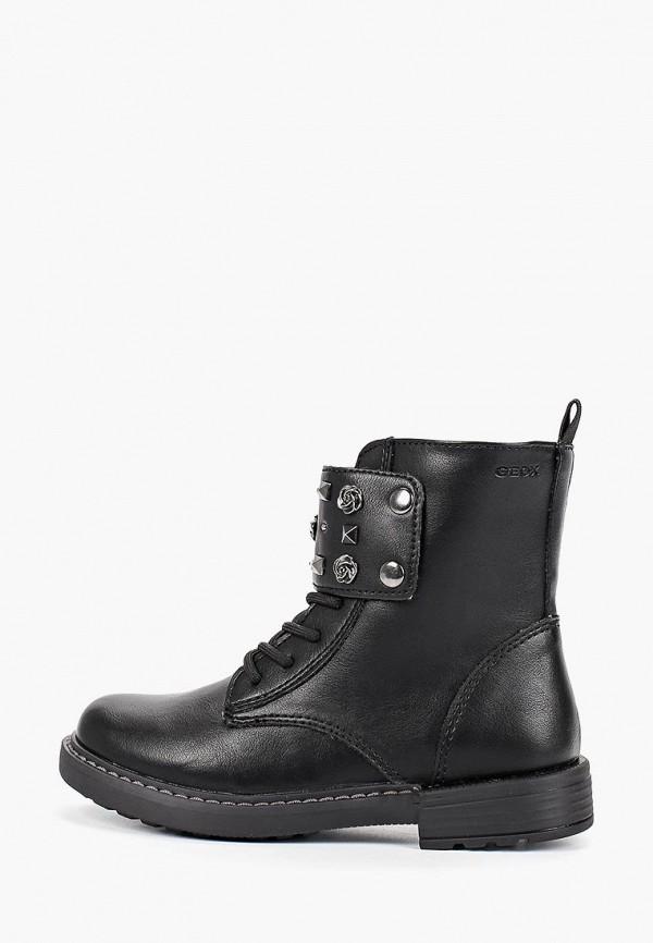 цены на Ботинки Geox Geox GE347AGFRBY2 в интернет-магазинах