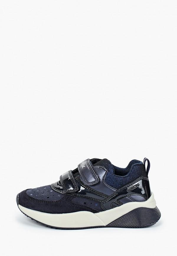 кроссовки geox для девочки, синие