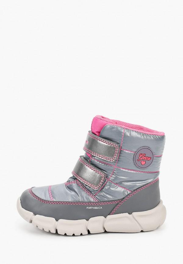 ботинки geox для девочки, серые