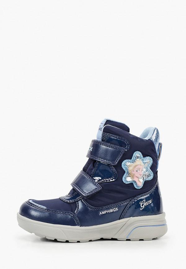 ботинки geox для девочки, синие