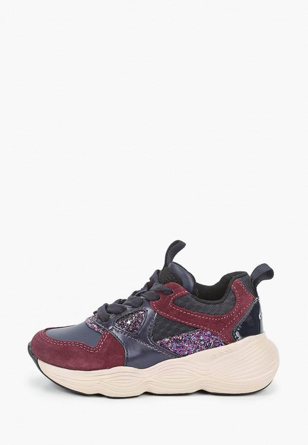 кроссовки geox для девочки, бордовые