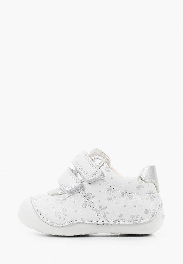 ботинки geox для девочки, белые