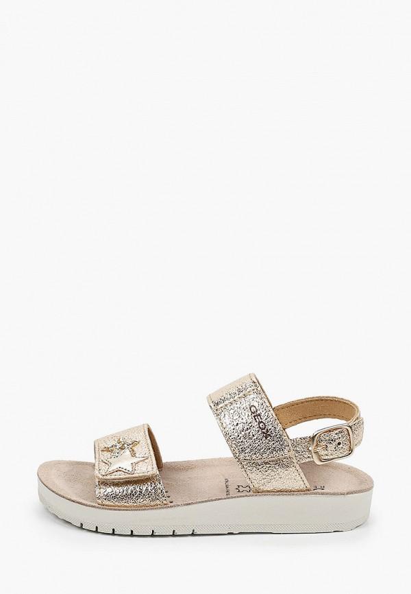 сандалии geox для девочки, золотые