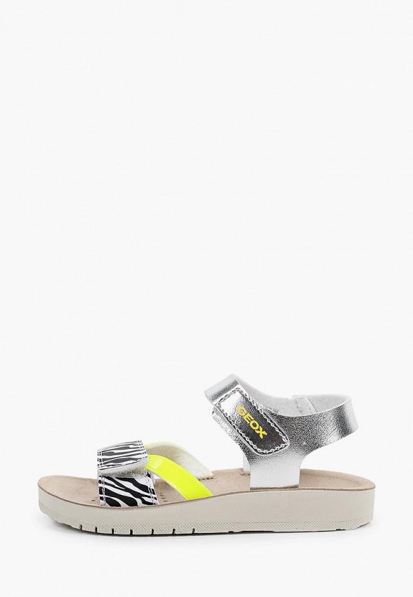 сандалии geox для девочки, разноцветные