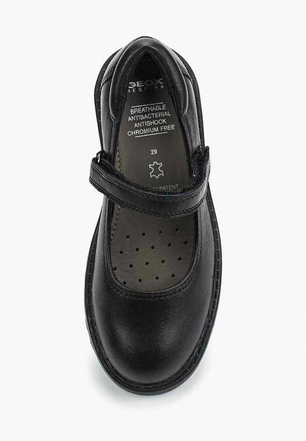Фото 4 - Туфли Geox черного цвета