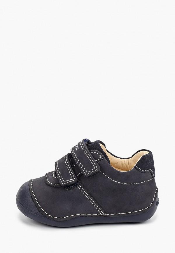 ботинки geox малыши, синие