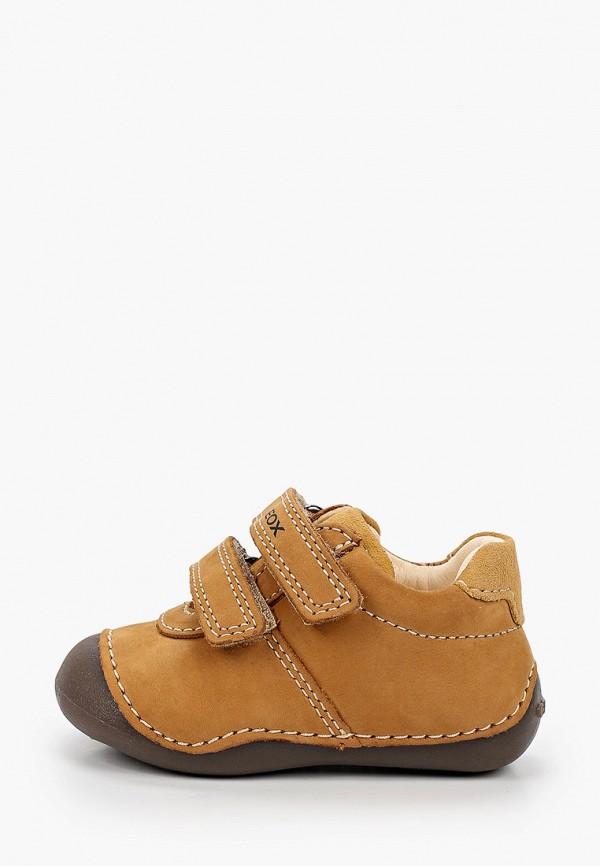 ботинки geox малыши, коричневые