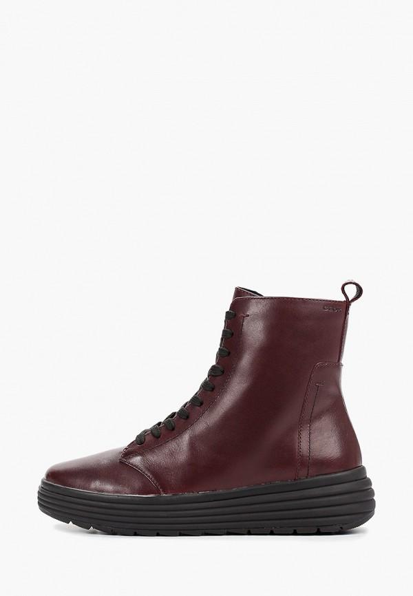 женские ботинки geox, бордовые