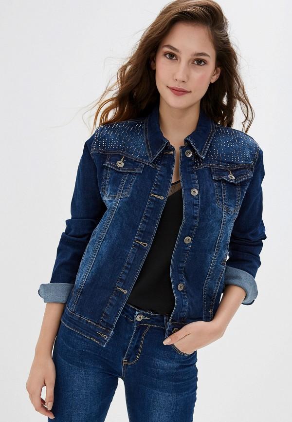 женская куртка g&g, синяя