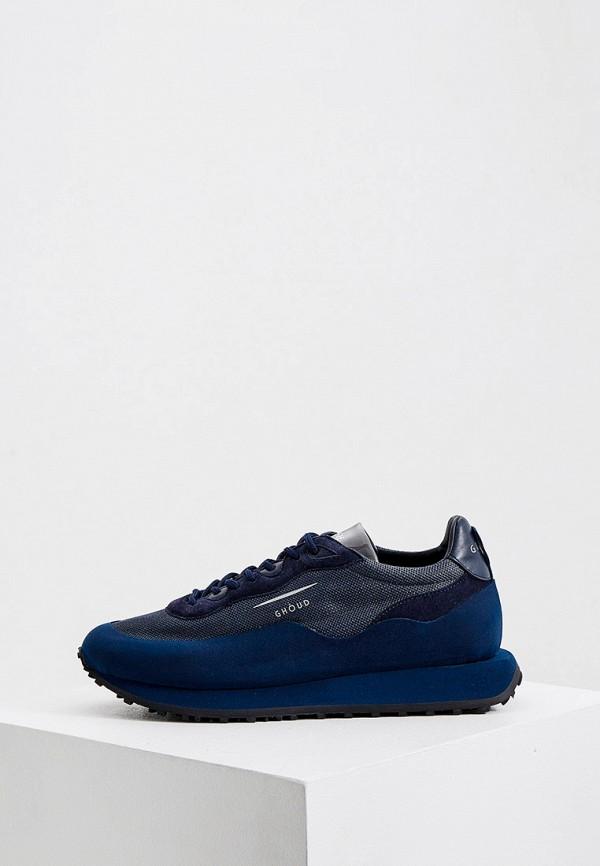 мужские кроссовки ghoud venice, синие