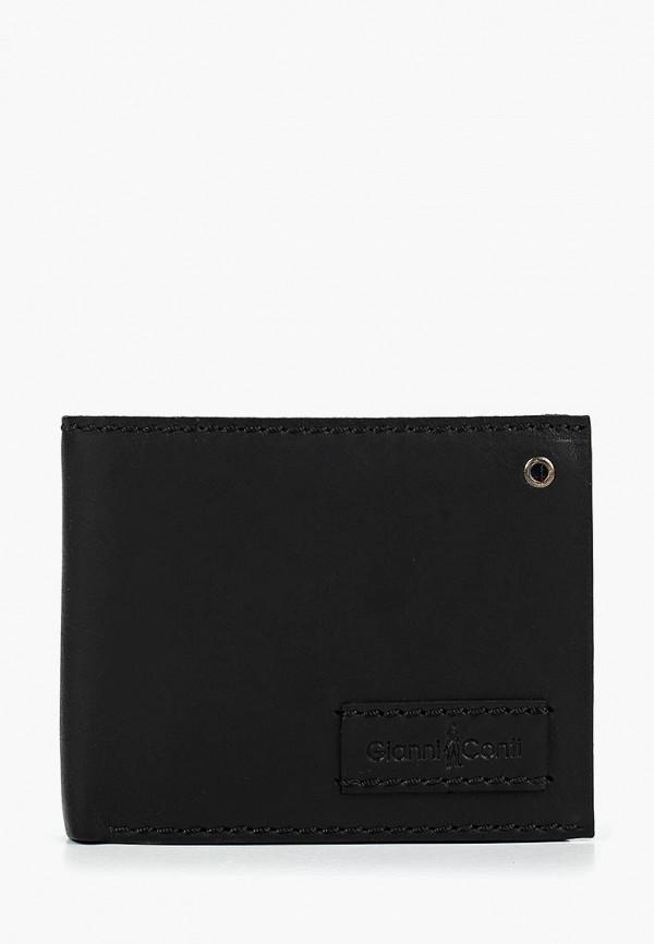Кошелек Gianni Conti Gianni Conti GI003BMCUJZ2 обложка для автодокументов gianni conti цвет черный