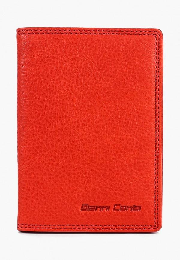Обложка для документов Gianni Conti Gianni Conti GI003DWEWYP8 обложка для документов gianni conti цвет темно коричневый