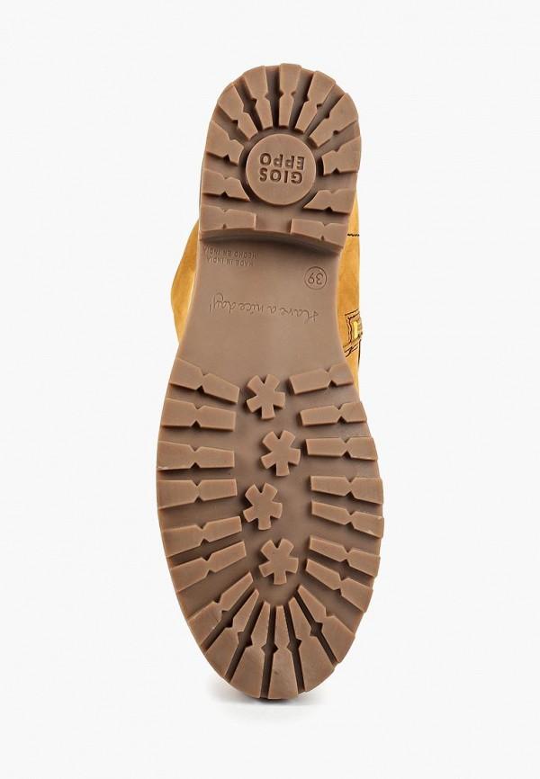 Ботинки для мальчика Gioseppo 46503 Фото 3