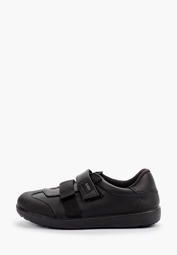 кроссовки gioseppo для мальчика, черные