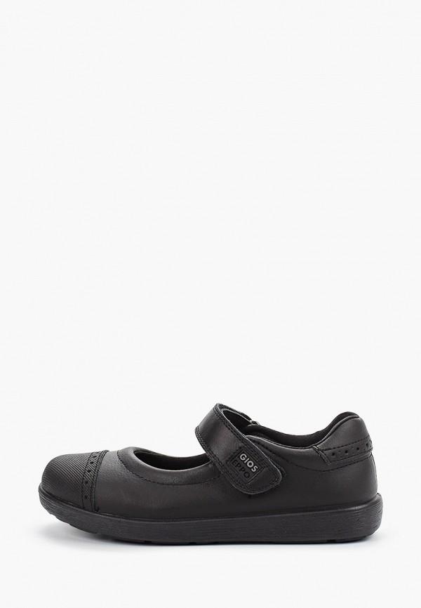 кроссовки gioseppo для девочки, черные