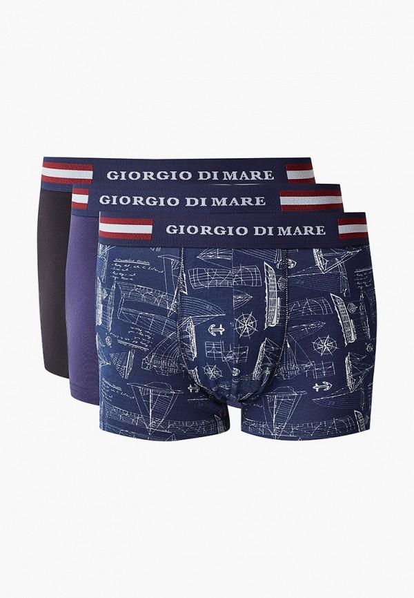 Комплект Giorgio Di Mare