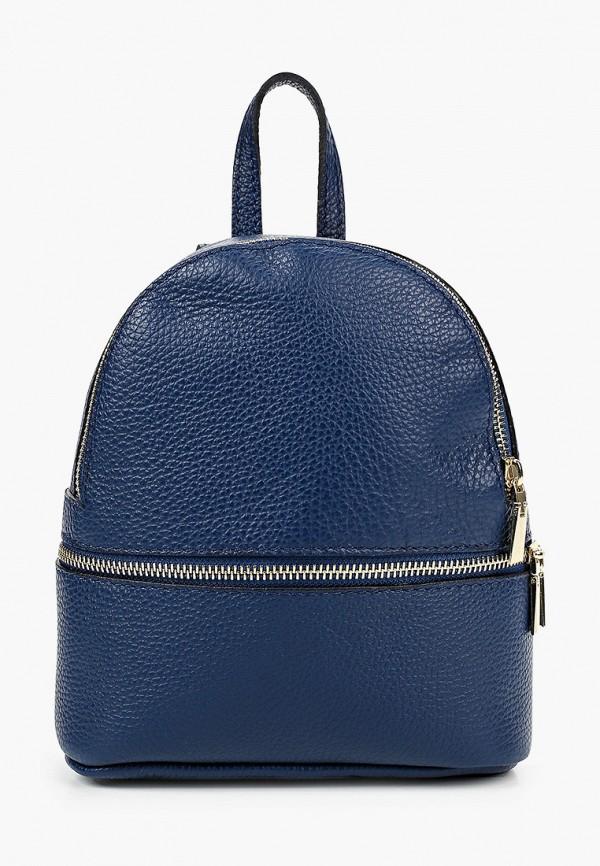 женский рюкзак giorgio costa, синий