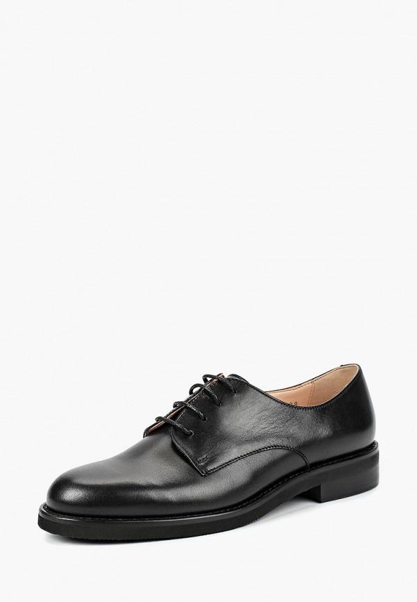 Ботинки Giotto Giotto GI514AWCNZX9 цены онлайн