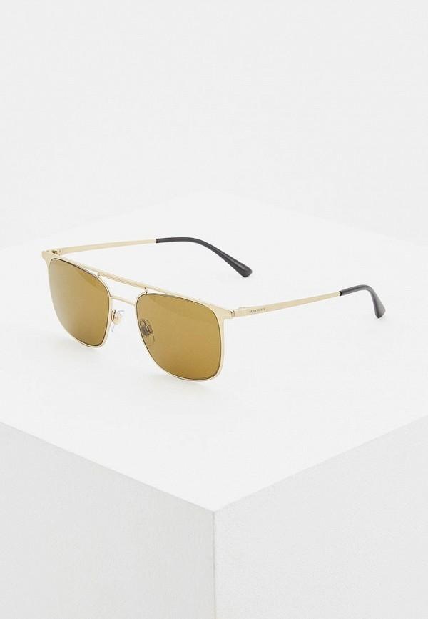 Очки солнцезащитные Giorgio Armani Giorgio Armani GI636DMDDNZ2 очки солнцезащитные giorgio armani giorgio armani gi636dwemvt8