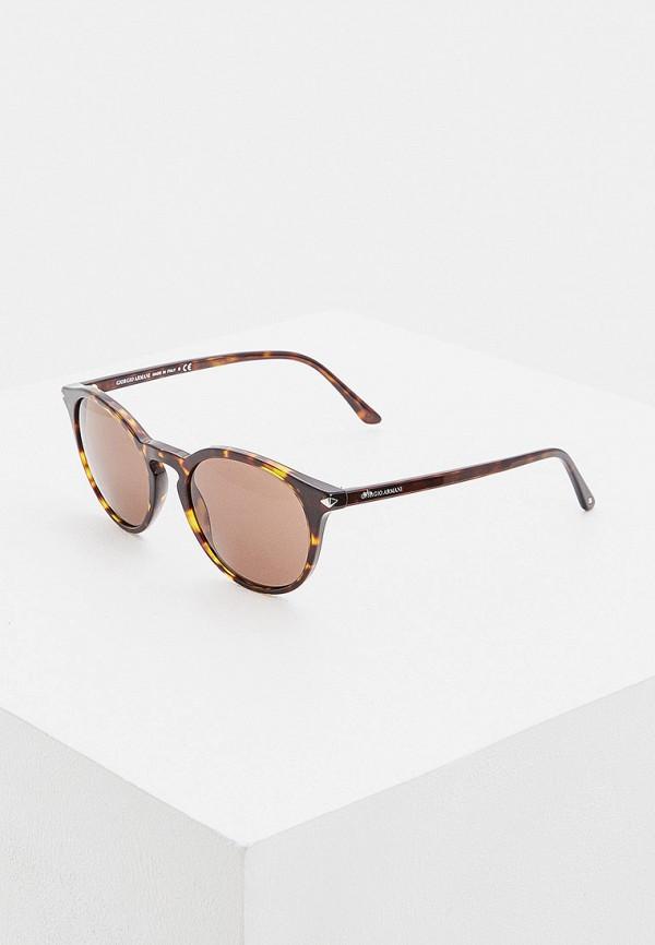 Очки солнцезащитные Giorgio Armani Giorgio Armani GI636DMHFUJ0 очки солнцезащитные giorgio armani giorgio armani gi636dwemvt8