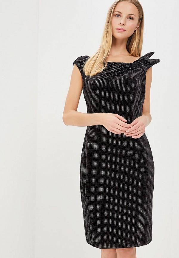 цены на Платье Goddiva Goddiva GO014EWXRA58 в интернет-магазинах