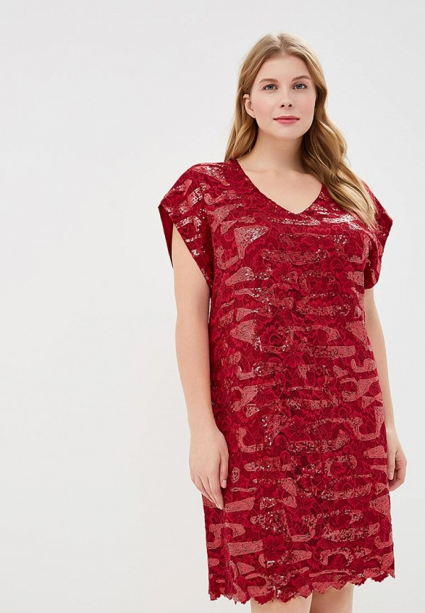 Платье Goddiva Size Plus Goddiva Size Plus GO015EWRAE51 floral bird print plus size a line dress