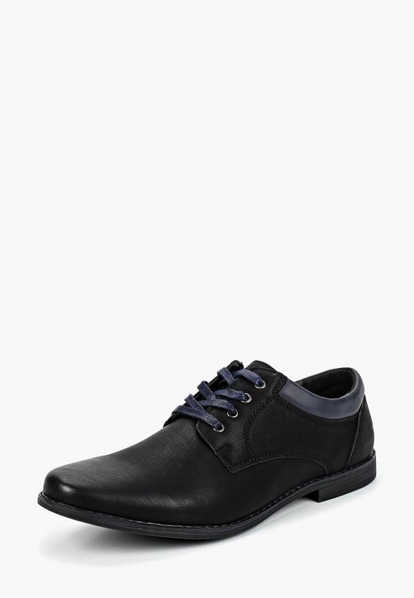 Купить Туфли Go.Do., GO019AMCALQ6, черный, Осень-зима 2018/2019